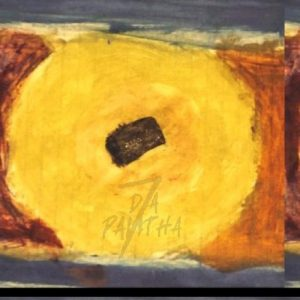 """""""H.I.A."""" is the new album from Seven Da Pantha. On the cover is an abstract art piece with a circular yellow shape bracketed by brown colors and a dark shape in the middle."""