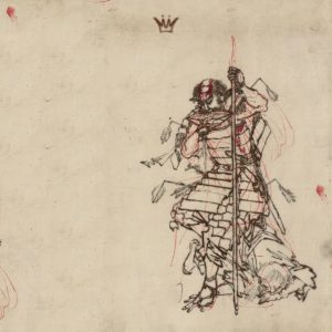 """Cover for Mello Music Group compilation """"Bushido"""" is a classically drawn Japanese picture of a samurai on a scroll type background."""
